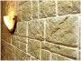 02. Пластиковые формы для фасадного камня