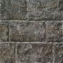 Греческий камень