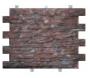 Пластиковые формы  ДК ФП «Плитняк»/л