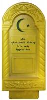 Пластиковые формы для Памятника №031 «Мусульманский»