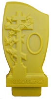 Пластиковые формы для Памятника №036