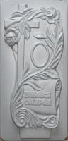 Памятник №045 (Роза)