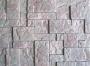 Пластиковые формы «Древняя мозаика»