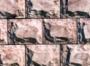 Пластиковые формы «Ленинградский камень»